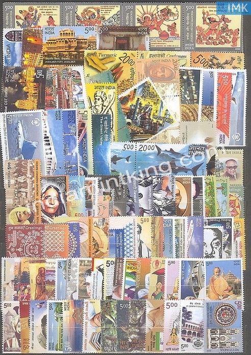 MNH India Complete Year Pack - 2009 - buy online Indian stamps philately - myindiamint.com