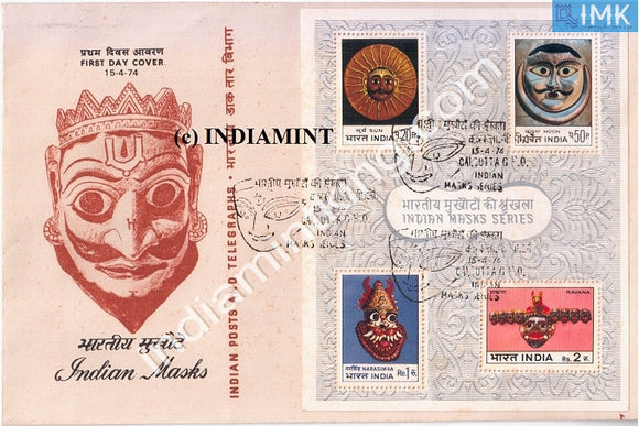 India 1974 Mask (Miniature on FDC) #MSC 1 - buy online Indian stamps philately - myindiamint.com