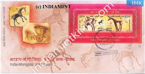 India 2006 Joint Issue Indo-Mongolia (Miniature on FDC) #MSC 1 - buy online Indian stamps philately - myindiamint.com