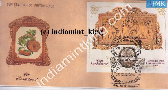 India 2006 Sandalwood  (Miniature on FDC) #MSC 1 - buy online Indian stamps philately - myindiamint.com