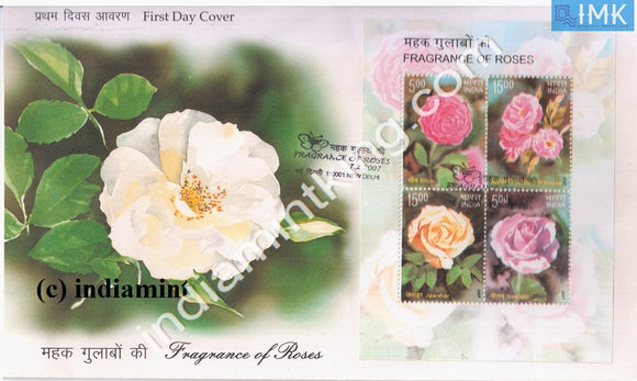 India 2007 Roses Of India 4V (Miniature on FDC) #MSC 1 - buy online Indian stamps philately - myindiamint.com
