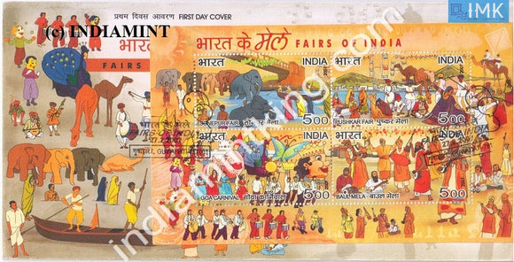 India 2007 Fairs Of India 4V (Miniature on FDC) #MSC 1 - buy online Indian stamps philately - myindiamint.com