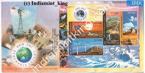 India 2007 Renewable Energy (Miniature on FDC) #MSC 1 - buy online Indian stamps philately - myindiamint.com