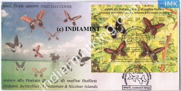 India 2008 Endemic Butterflies Of Andman & Nicobar Islands (Miniature on FDC) #MSC 1 - buy online Indian stamps philately - myindiamint.com