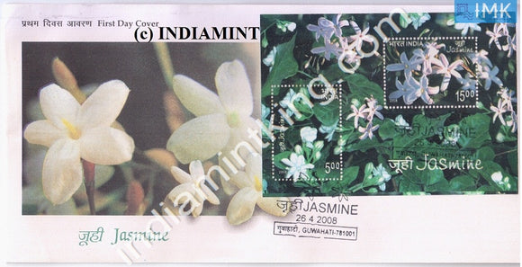 India 2008 Jasmine  (Miniature on FDC) #MSC 1 - buy online Indian stamps philately - myindiamint.com