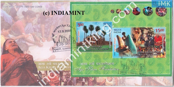 India 2008 Aga Khan Foundation (Miniature on FDC) #MSC 1 - buy online Indian stamps philately - myindiamint.com