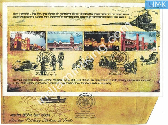 India 2009 Heritage Railway Stations (Miniature on FDC) #MSC 3 - buy online Indian stamps philately - myindiamint.com