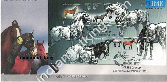 India 2009 Horses Of India (Miniature on FDC) #MSC 2 - buy online Indian stamps philately - myindiamint.com