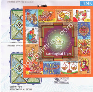 India 2010 Astrological Signs 12V (Miniature on FDC) #MSC 12 - buy online Indian stamps philately - myindiamint.com
