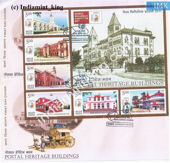 India 2010 Heritage Postal Buildings GPO (Miniature on FDC) #MSC 3 - buy online Indian stamps philately - myindiamint.com