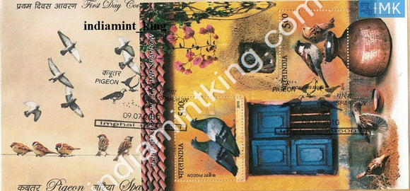 India 2010 Pigeon & Sparrow (Miniature on FDC) #MSC 4 - buy online Indian stamps philately - myindiamint.com