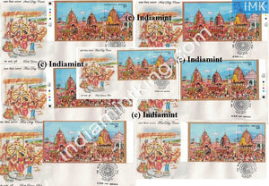 India 2010 Rath Yatra Puri (Set Of 7 Varieties) (Miniature on FDC) #MSC 2 - buy online Indian stamps philately - myindiamint.com