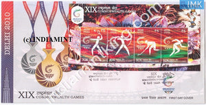 India 2010 Commonwealth Games Delhi (Miniature on FDC) #MSC 4 - buy online Indian stamps philately - myindiamint.com