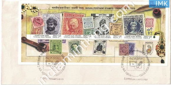 India 2010 Princely States Of India Non-Official Cover (Miniature on FDC) #MSC 2 - buy online Indian stamps philately - myindiamint.com