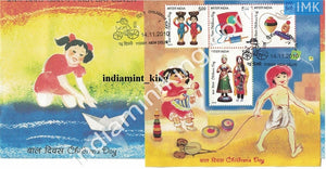 India 2010 Children's Day (Miniature on FDC) #MSC 2 - buy online Indian stamps philately - myindiamint.com