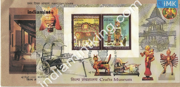 India 2010 Craft-Museum (Miniature on FDC) #MSC 4 - buy online Indian stamps philately - myindiamint.com