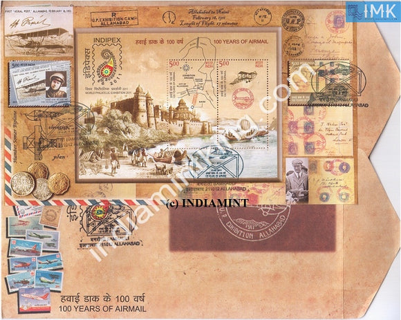 India 2011 Airmail (Miniature on FDC) #MSC 3 - buy online Indian stamps philately - myindiamint.com