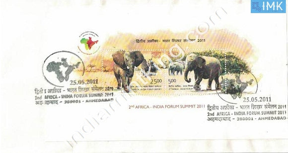 India 2011 2Nd Summit India-Africa Non-Official (Miniature on FDC) #MSC 4 - buy online Indian stamps philately - myindiamint.com