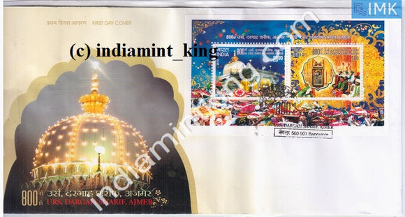 India 2012 Dargah Sharif Ajmer (Miniature on FDC) #MSC 5 - buy online Indian stamps philately - myindiamint.com
