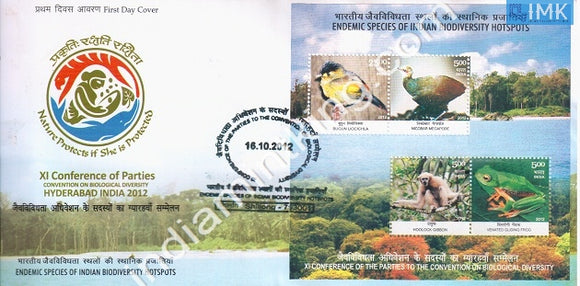 India 2012 Endemic Species Of Indian Biodiversity Hotspots (Miniature on FDC) #MSC 5 - buy online Indian stamps philately - myindiamint.com
