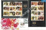 India 2013 100 Years Of Indian Cinema Set Of 6 Miniatures (Miniature on FDC) #MSC - buy online Indian stamps philately - myindiamint.com