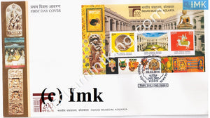 India 2014 Kolkata Museum (Miniature on FDC) #MSC 7 - buy online Indian stamps philately - myindiamint.com