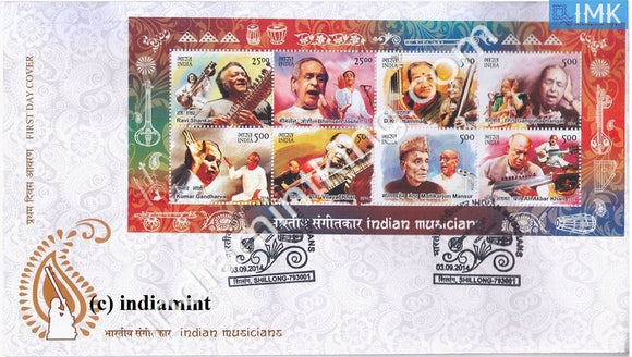 India 2014 Musicians 8V (Miniature on FDC) #MSC 7 - buy online Indian stamps philately - myindiamint.com