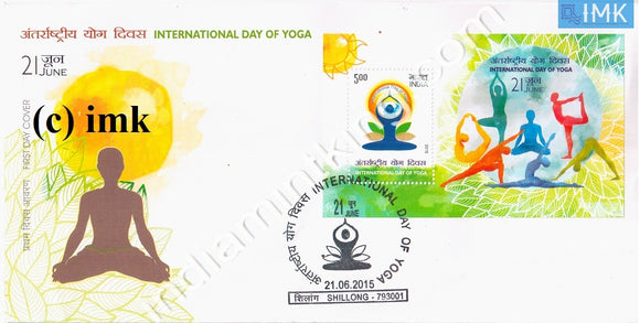 India 2015 International Yoga Day (Miniature on FDC) #MSC 8 - buy online Indian stamps philately - myindiamint.com