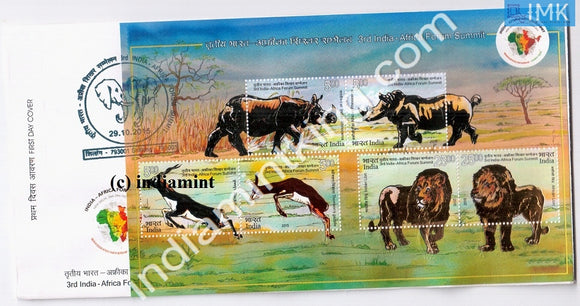 India 2015 India-Africa Forum Summit (Gold Foil) (Miniature on FDC) #MSC 9 - buy online Indian stamps philately - myindiamint.com