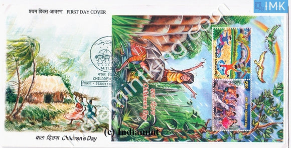India 2015 Children's Day (Miniature on FDC) #MSC 9 - buy online Indian stamps philately - myindiamint.com