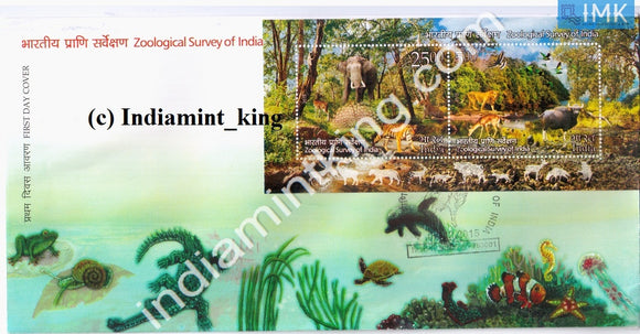 India 2015 Zoological Survey Of India (Miniature on FDC) #MSC 10 - buy online Indian stamps philately - myindiamint.com