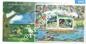 India 2016 Children's Day (Miniature on FDC) #MSC 14 - buy online Indian stamps philately - myindiamint.com
