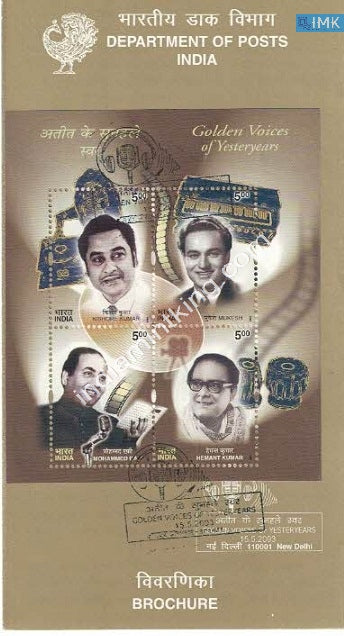 India 2003 Golden Voices Of Yesteryears (Miniature on Brochure) #BRMS 1 - buy online Indian stamps philately - myindiamint.com