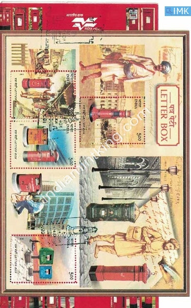 India 2005 Letter Box 4V (Miniature on Brochure) #BRMS 1 - buy online Indian stamps philately - myindiamint.com