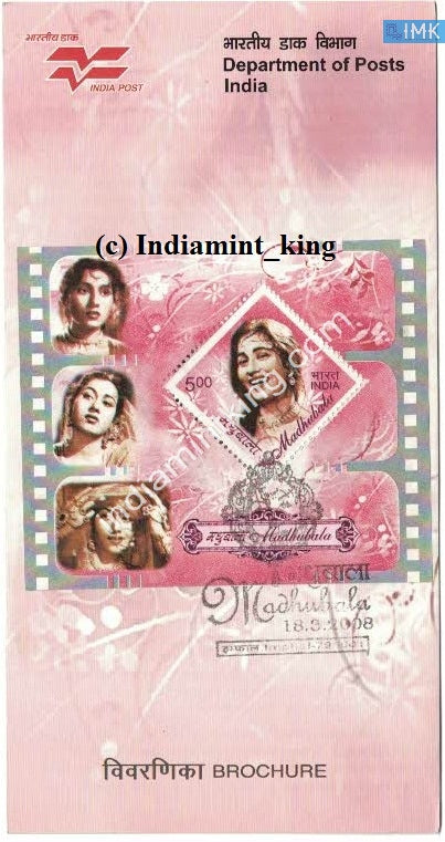 India 2008 Madhubala (Miniature on Brochure) #BRMS 1 - buy online Indian stamps philately - myindiamint.com