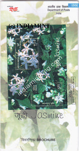 India 2008 Jasmine (Miniature on Brochure) #BRMS 1 - buy online Indian stamps philately - myindiamint.com
