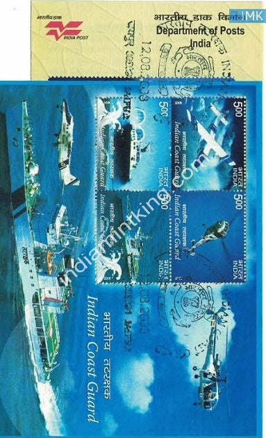 India 2008 Indian Coast Guard (Miniature on Brochure) #BRMS 1 - buy online Indian stamps philately - myindiamint.com