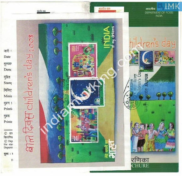 India 2008 Children's Day (Miniature on Brochure) #BRMS 5 - buy online Indian stamps philately - myindiamint.com