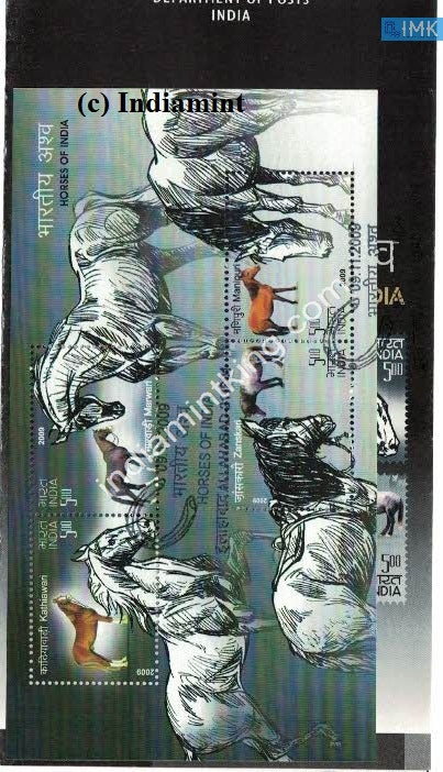 India 2009 Horses Of India (Miniature on Brochure) #BRMS 1 - buy online Indian stamps philately - myindiamint.com