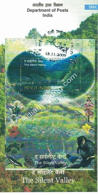 India 2009 Silent Valley (Miniature on Brochure) #BRMS 1 - buy online Indian stamps philately - myindiamint.com
