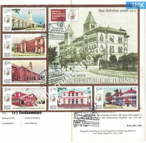 India 2010 Heritage Postal Buildings GPO (Miniature on Brochure) #BRMS 5 - buy online Indian stamps philately - myindiamint.com