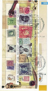 India 2010 Princely States Of India (Miniature on Brochure) #BRMS 1 - buy online Indian stamps philately - myindiamint.com