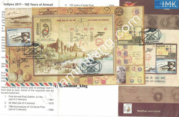 India 2011 Airmail (Miniature on Brochure) #BRMS Pkt - buy online Indian stamps philately - myindiamint.com