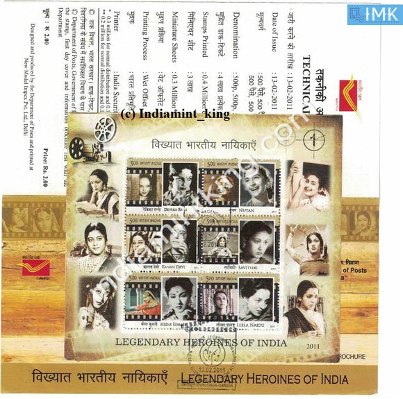 India 2011 Legendary Heroines Of India (Miniature on Brochure) #BRMS 5 - buy online Indian stamps philately - myindiamint.com