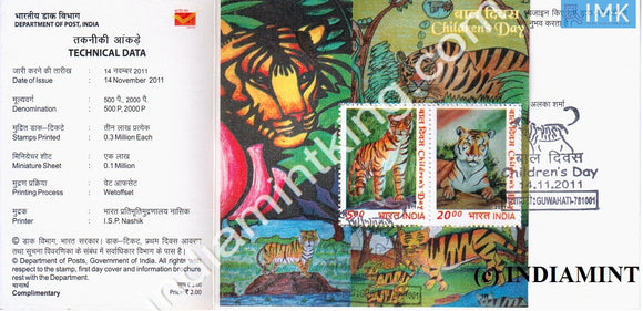 India 2011 National Children's Day (Miniature on Brochure) #BRMS 1 - buy online Indian stamps philately - myindiamint.com