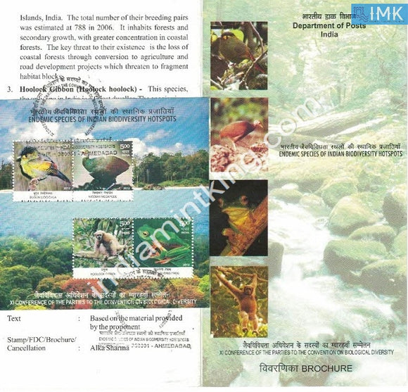 India 2012 Endemic Species Of Indian Biodiversity Hotspots (Miniature on Brochure) #BRMS 4 - buy online Indian stamps philately - myindiamint.com