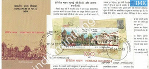 India 2013 Heritage GPO (Mumbai & Agra GPO) (Miniature on Brochure) #BRMS 4 - buy online Indian stamps philately - myindiamint.com