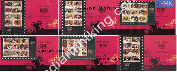 India 2013 100 Years Of Indian Cinema Set Of 6 Miniatures (Miniature on Brochure) #BRMS - buy online Indian stamps philately - myindiamint.com