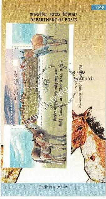 India 2013 Wild-Ass Ladakh & Kutch (Miniature on Brochure) #BRMS 5 - buy online Indian stamps philately - myindiamint.com