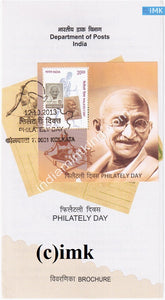 India 2013 Philately Day Mahatma Gandhi (Miniature on Brochure) #BRMS 1 - buy online Indian stamps philately - myindiamint.com